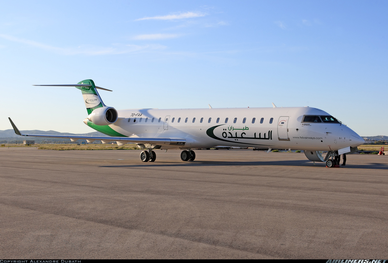 Our CRJ Aircraft